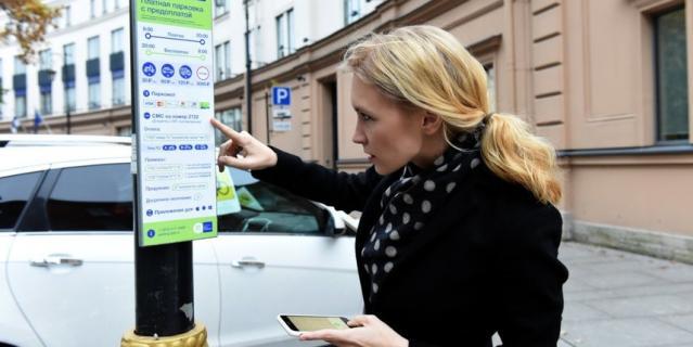 Оплатить место на парковке нужно в течение 15 минут, иначе грозит штраф в размере 3 тысяч рублей.