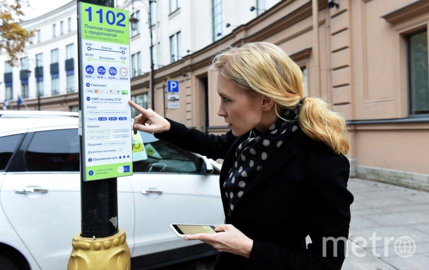 Оплатить место на парковке нужно в течение 15 минут, иначе грозит штраф в размере 3 тысяч рублей. Фото http://gcup.spb.ru/