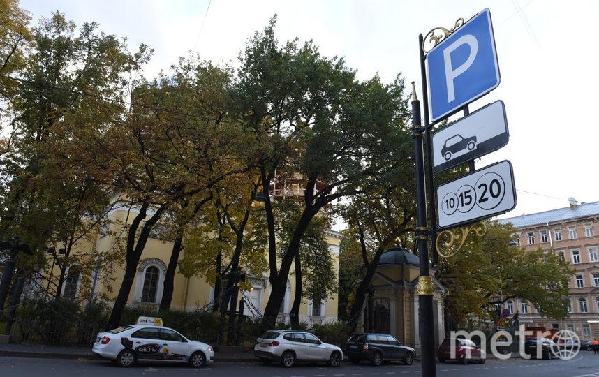 Расширение зоны платной парковки поспособствует развитию велоинфраструктуры. Фото http://gcup.spb.ru/