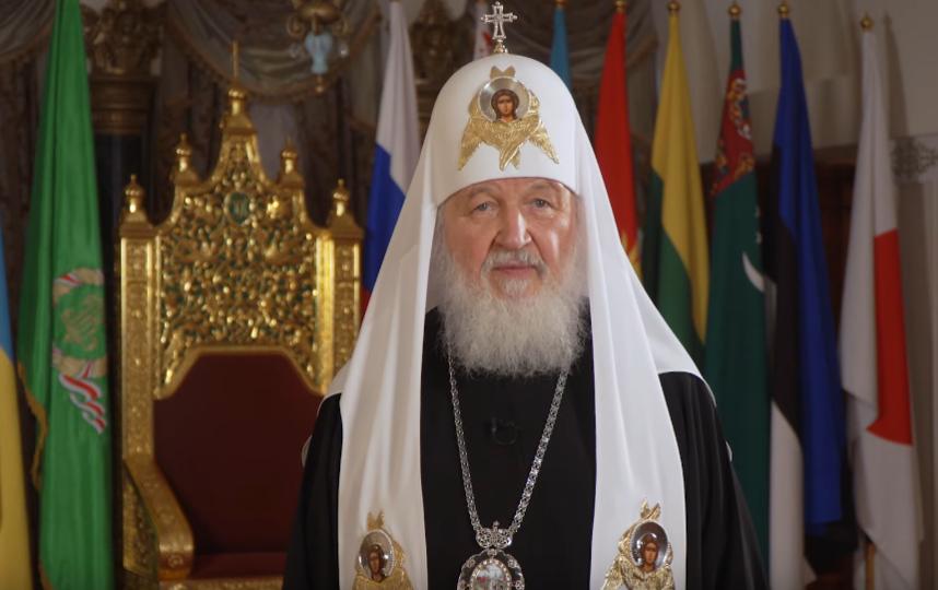 Патриарх Московский и всея Руси Кирилл. Фото https://www.youtube.com/watch?v=HoeHqzqYssY