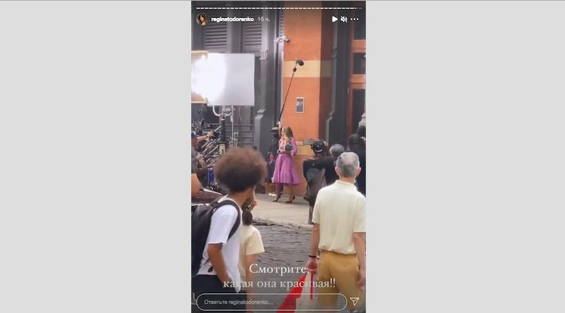 Скриншот Instagram @reginatodorenko.
