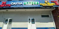 В Люблино после жалоб жителей закрывается сомнительная аптека