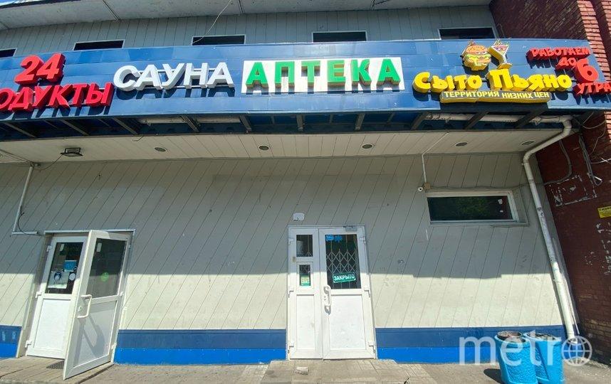 Владельцы аптеки уже расторгли договор аренды и сняли вывеску. Фото Александр Чикин