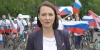 В Вешняках подняли флаги в поддержку российских олимпийцев
