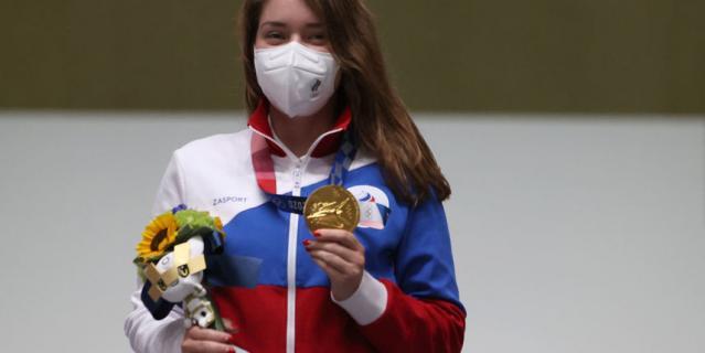 Виталина Бацарашкина.