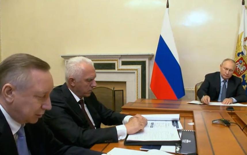 Совещание состоялось в Константиновском дворце. Фото Скриншот видео - http://kremlin.ru