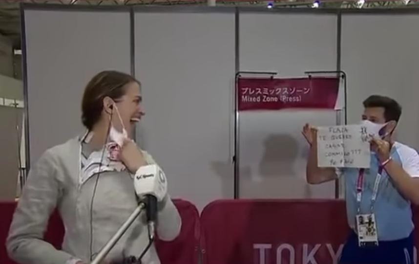 Предложение во время интервью. Фото Скриншот видео