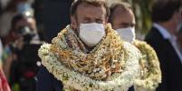 Эммануэль Макрон в цветочных венках стал героем мемов