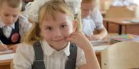 Выплаты по десять тысяч рублей на школьников в России начнутся со 2 августа
