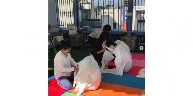 Подобный метод расслабления популярен в Японии.