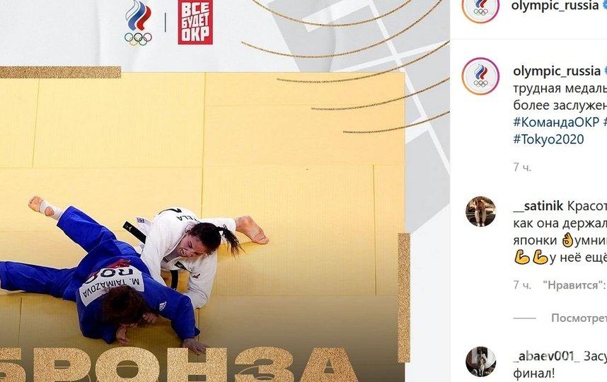 Для российской команды это 20-я медаль на этой Олимпиаде. Фото instagram.com/olympic_russia/.