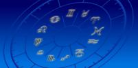 Гороскоп на август 2021: какие знаки зодиака ждет материальный успех