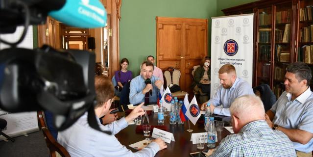 В Петербурге обсудили вопросы информационной безопасности на предстоящих выборах.