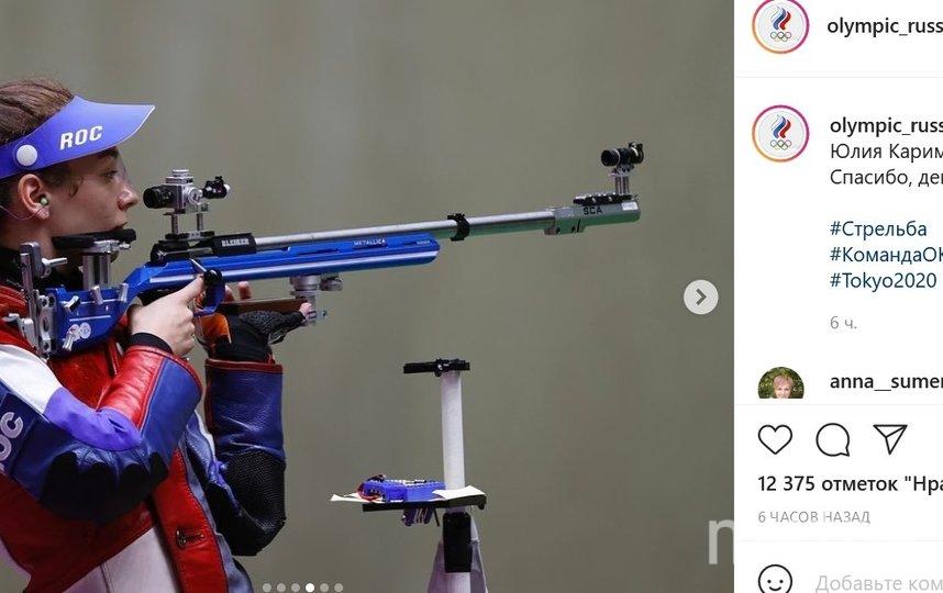 Зыкова набрала в финале 461,9 очка, Каримова – 450,3. Фото www.instagram.com/olympic_russia/.