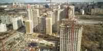 С начала года более тысячи семей получили новые квартиры или выплаты от города