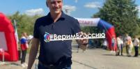 В Москве прошёл забег