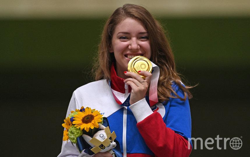 Виталина Бацарашкина, победа на 25 м. Фото AFP