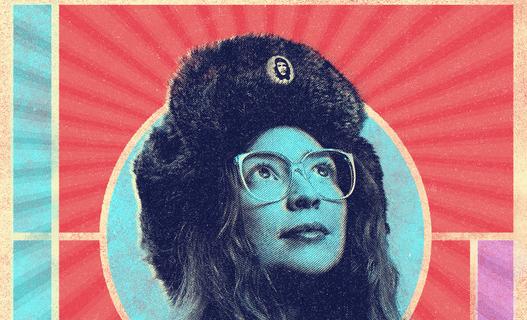 """""""Дочь коммуниста"""" (реж. Лия Кэмерон)."""