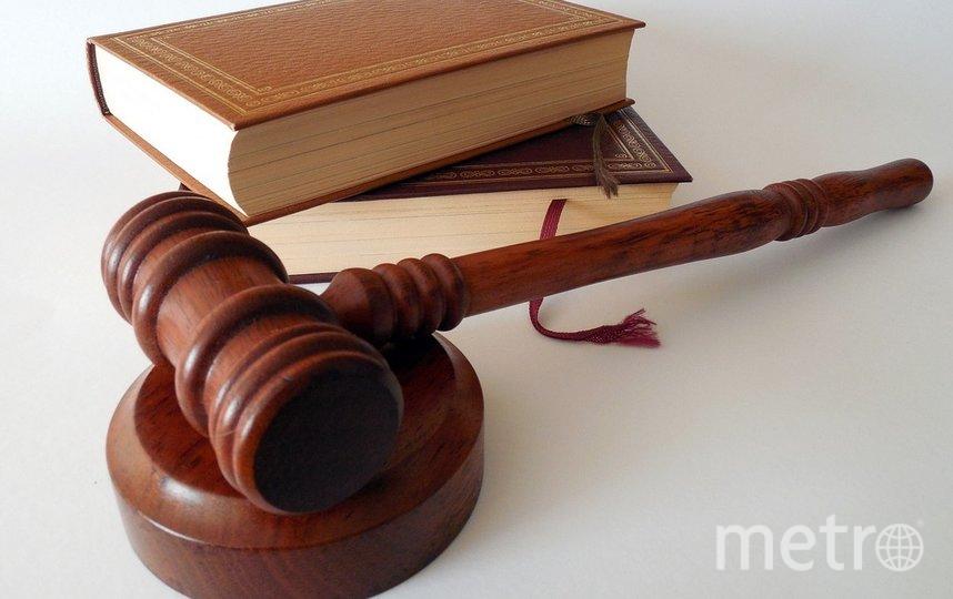 Уголовное дело направлено в суд. Фото pixabay.