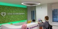 Более 42 тыс москвичей получили подарочные наборы