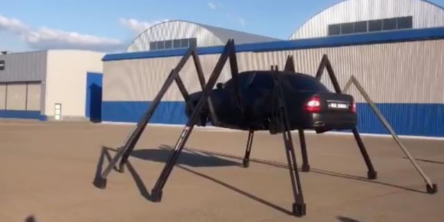 Машина-паук.