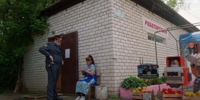 Russian cyber-police.