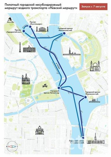 В Петербурге запустили регулярный кольцевой маршрут общественного водного транспорта. Фото https://www.gov.spb.ru/