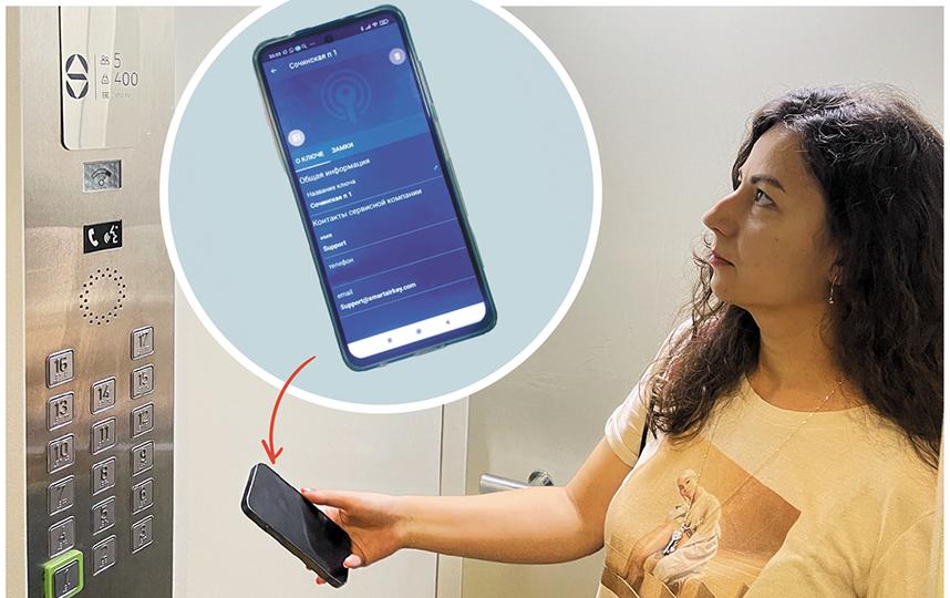 Чтобы воспользоваться бесконтактной системой, достаточно включить на смартфоне Вluetooth. Фото Марат Уфимцев
