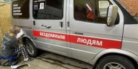 В Новосибирске есть «Маяк» для бездомных