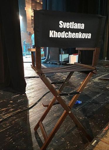 Кресло для главной героини. Фото Instagram: @svetlana_khodchenkova
