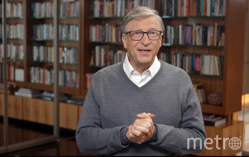 "Билл Гейтс, архивное фото. Фото ""Metro"""