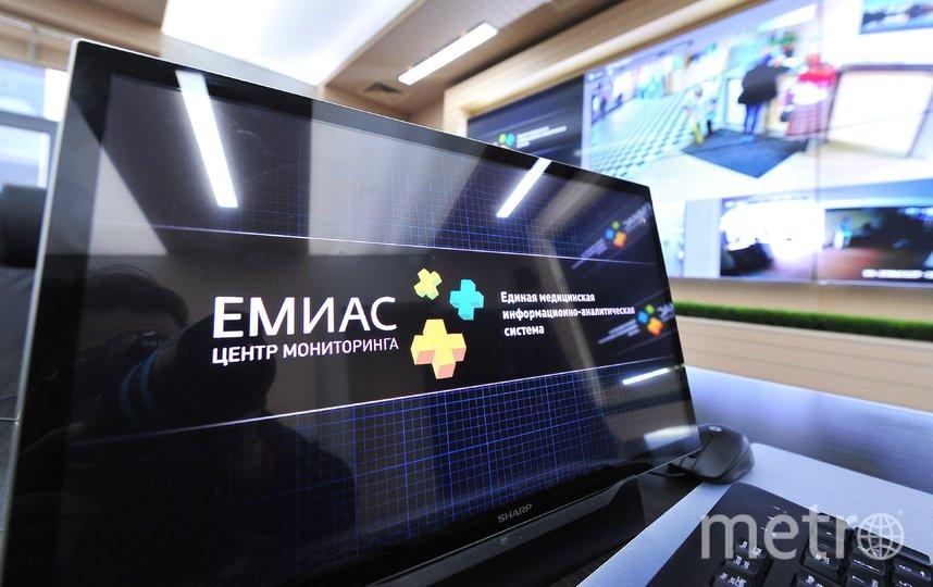 """Благодаря подключению к ЕМИАС врачи роддомов получили доступ к электронным картам пациенток. Фото АГН """"Москва""""/Сергей Киселёв"""
