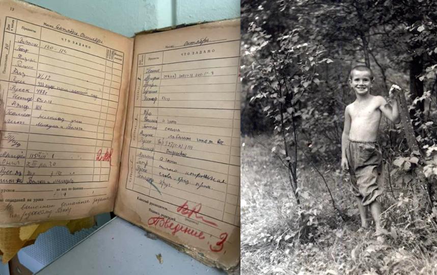 Дневник и записи в нём отлично сохранились. Маргорин Сергей Борисович в детстве. Фото Фото предоставлены Анной Дьяченко и Алексеем Маргориным