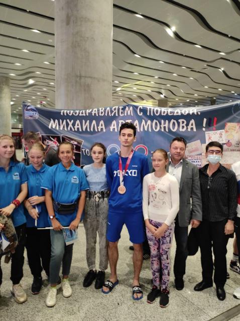 Михаила Артамонова встречают в Пулково после Олимпиады. Фото Ирина Петрова