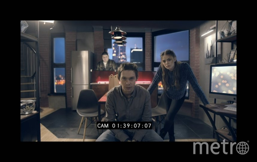Кадр из сериала. Фото Предоставлено