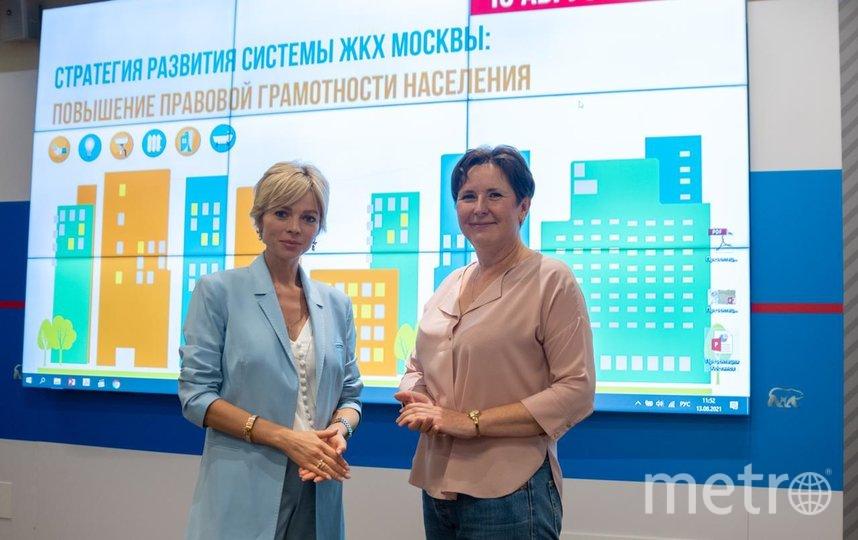 С мероприятия. Фото Екатерина Бибикова