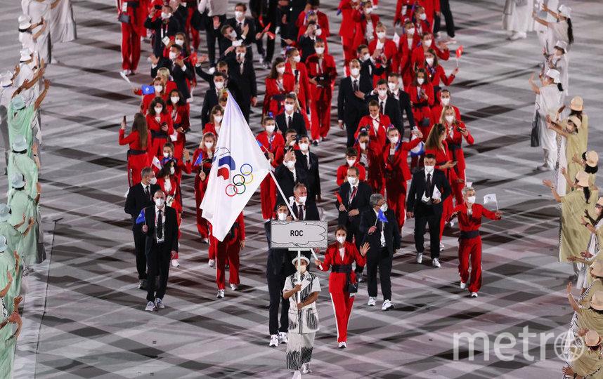Команда ОКР - Олимпийский комитет России. Фото Getty