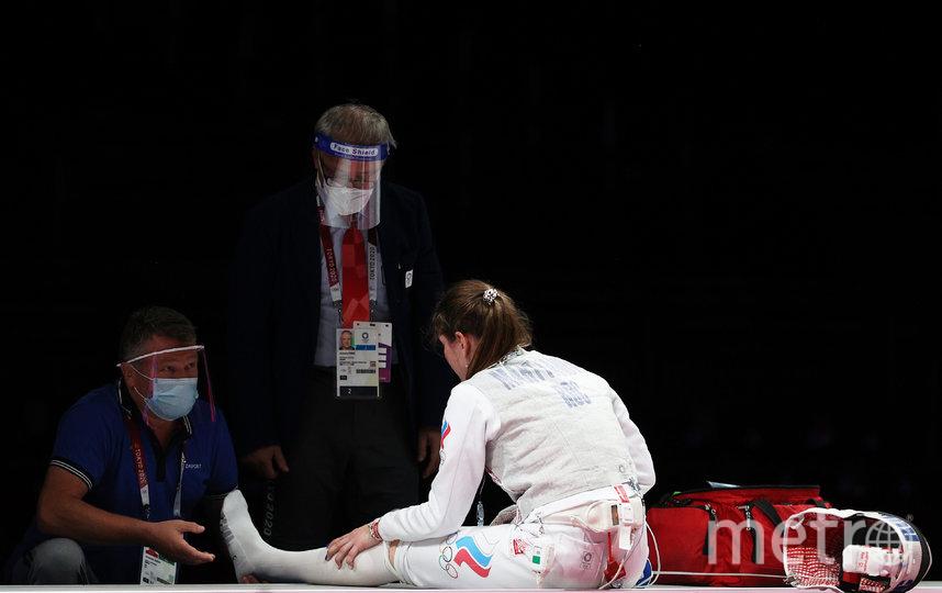 Марте оказывают медпомощь. Фото Getty