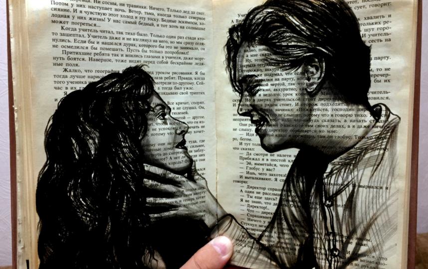 """Роза и Джек из """"Титаника"""". Фото Фото предоставлены героем публикации."""