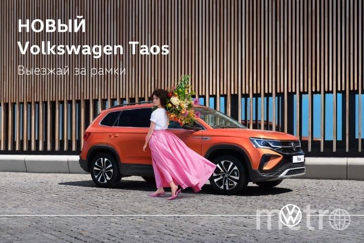 Volkswagen Taos.