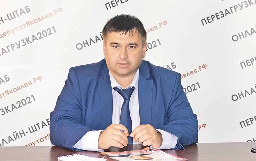 Роман Яковлев. Фото КПРФ