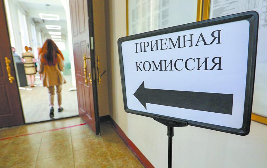 """Приёмная кампания – 2021 оказалась очень стрессовой для абитуриентов. Фото Кирилл Зыков, АГН """"Москва""""."""