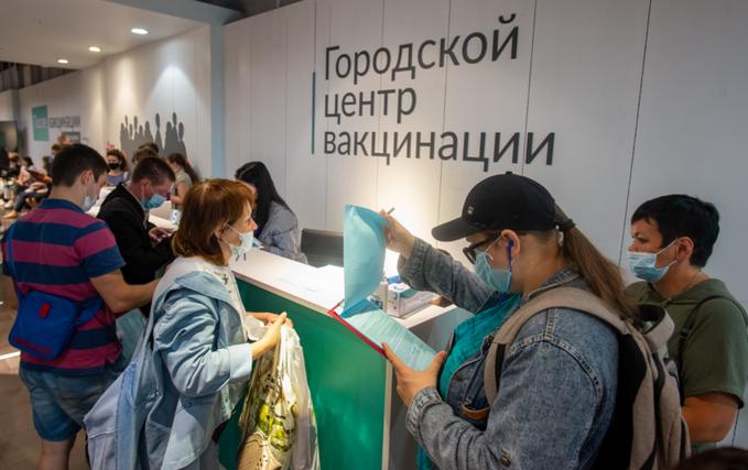 """Горожане продолжают активно прививаться от коронавируса. Фото Святослав Акимов, """"Metro"""""""