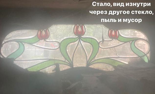Краеведы объединения «Гэнгъ» отмыли витраж. Фото instagram.com/mettlachtile/.