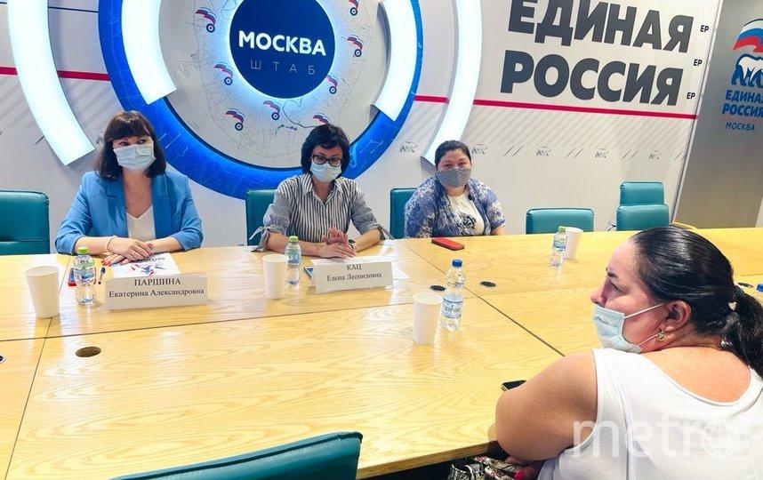 """Круглый стол на тему """"Здоровье детей и предстоящий учебный год"""". Фото Дарья Сорокина."""