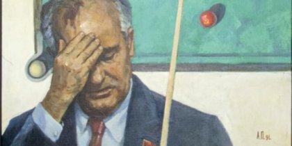 Горбачёв стал героем выставки