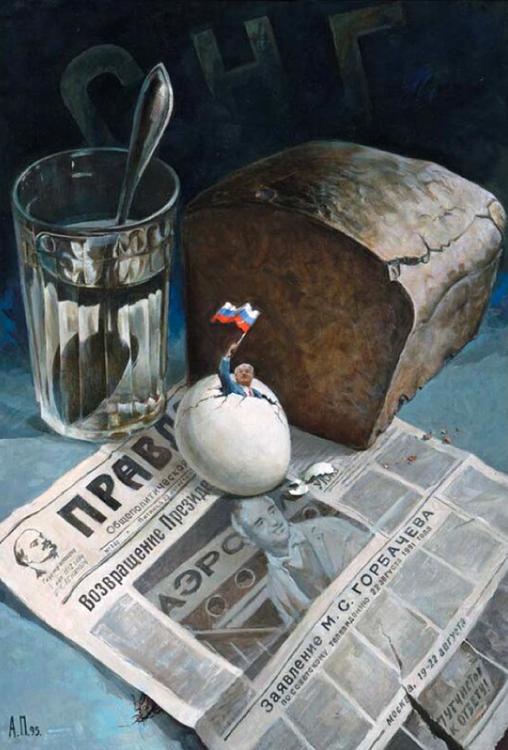 """""""Натюрморт с яйцом"""". Фото Иллюстрации предоставлены музеем политической истории России."""