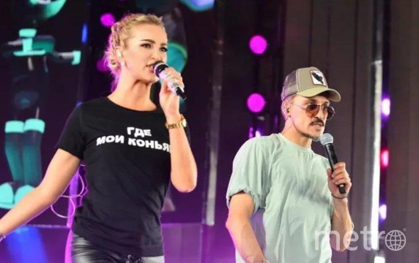Ольга Бузова показала провокационную футболку. Фото  instagram.com/bilanofficial.