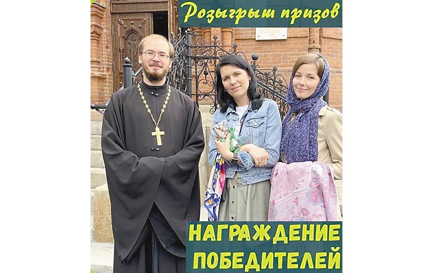 Андрей Тупиченко и победительницы. Фото инстаграм героя