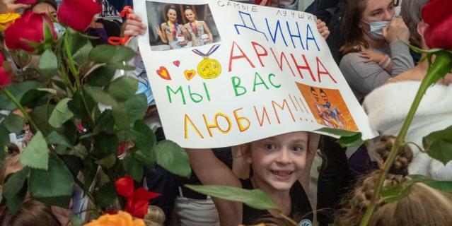 Гимнасток встречали с цветами и плакатами.